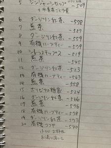 68F92CF5-43C4-4CC8-A41F-51090FF24F88.jpg